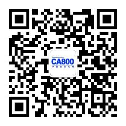 CA800二wei码