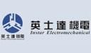 深chou市英士达机电ke技开发youxian公司