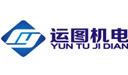 shang海运图机电设备工程youxian公司